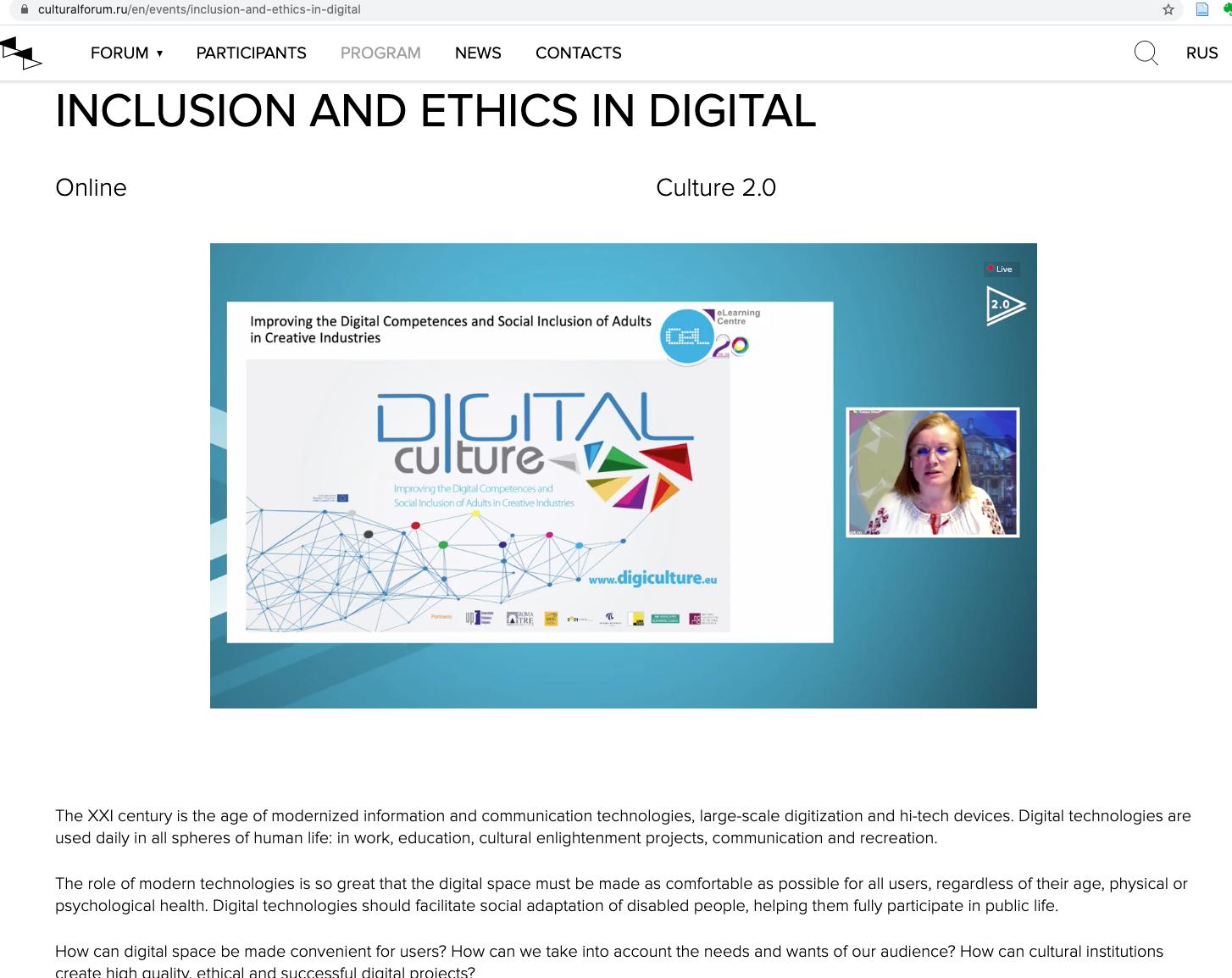 Proiectul DigiCulture la Culture Forum 2.0 – Rusia